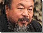 Китайские власти пересмотрят штраф Ай Вэйвэю