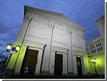 Берлинский театр поставил спектакль в Facebook