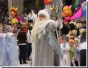 Челябинская область заработала на новогодних спектаклях более 13 млн рублей