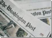 Газета Washington Post за 100 тысяч долларов впервые прорекламирует Украину