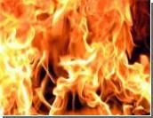 На Южном Урале сгорел музей / Экспонаты спасти не удалось