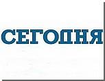 """Газета Рината Ахметова """"Сегодня"""" осталась без главного редактора и гендиректора"""