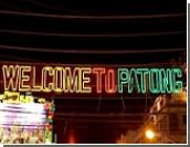 Бары Пхукета обязали закрываться не позднее двух часов ночи / Отдых на острове станет более безопасным