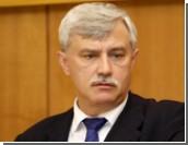 К скандалу о сносе здания в центре Петербурга подключился губернатор города