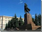 В Челябинске обновят вождя мирового пролетариата / Историки предлагают переселить его в другое место