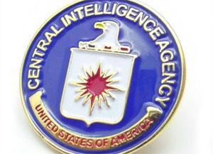 """""""Моссад"""" под маской ЦРУ вербует агентов в Иране"""