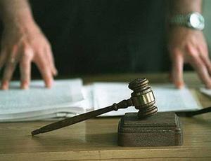 Польский суд арестовал беглого российского экс-зампрокурора
