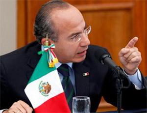 Председательство в G20 перешло к Мексике
