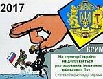 """В ВМС Украины не хотят """"показательной дружбы"""" с Черноморским флотом России"""