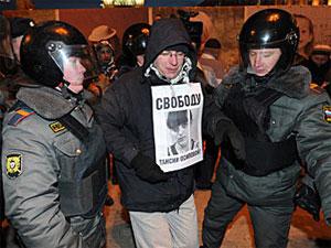 Число задержанных в Москве оппозиционеров достигло полусотни