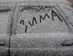 Мэрия: дороги в Симферополе посыпаются круглосуточно
