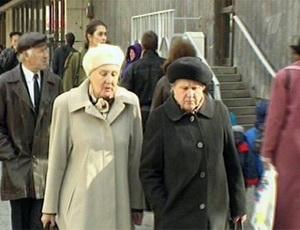 Трудовая пенсия в России достигнет 9,5 тысяч рублей