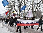 """Политолог: Заявление националистов в прокуратуру против """"Русского блока"""" не будет иметь никаких последствий"""