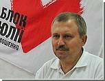 """Сенченко сообщил, что """"научился слушать Тягнибока"""", хоть и """"крымчанин в 7 поколении"""""""