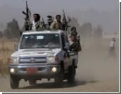 """Боевики """"Аль-Каиды"""" захватили город в Йемене"""