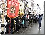 Православные организации пикетировали посольство Греции в Киеве и офис Карпачевой (ФОТО, ВИДЕО) / Заместителя омбудсмена обвиняют в блокировании строительства храмов