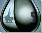 Цены на нефть продолжают подъем / Из-за обострения ситуации вокруг Ирана, который обещает перекрыть Ормузский пролив