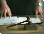 Суд зарегистрировал коллективную жалобу на фальсификации выборов в Госдуму