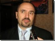 Генпрокуратура Молдовы: Российская сторона ставит Кишиневу условия