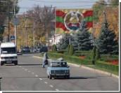 Президент Приднестровья подписал указы о назначении министров и руководителей госслужб