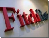 Fitch: Иранское эмбарго подтолкнет цены на нефть вверх / В проигрыше окажутся европейские нефтепереработчики