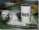 Нефть торгуется на минимальных отметках за неделю