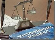 Борьбой с экономическими преступлениями и коррупцией в Приднестровье займется управление в структуре МВД
