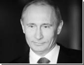 Путин обнародовал тезисы предвыборной программы