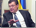 Глава украинского МИДа требует извинений от главного санврача России