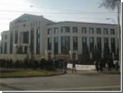 Перед российским посольством в Кишиневе прошла акция протеста