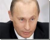 """""""Мистер Нет"""" возвращается в Кремль / Российско-американской перезагрузке скоро наступит конец"""