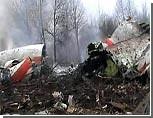 Польская прокуратура выявила нарушения в работе Бюро охраны первых лиц / ...что увеличило вероятность катастрофы президентского самолета