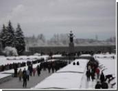 Путин в Петербурге почтил память жертв блокады Ленинграда