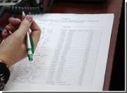 Дополнительные выборы депутата Верховного Совета ПМР в Рыбницком районе назначены на 29 апреля
