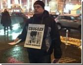 В Москве прошли одиночные пикеты в поддержку Таисии Осиповой