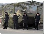 """На миротворческом посту в Дубоссарском районе повторился сценарий с нарушителем на """"Жигулях"""""""