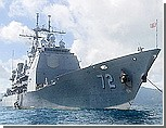 СМИ: Заход крейсера США негативно скажется на ходе переговоров по газу