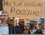 В Госдуму внесен очередной пакет законопроектов КПРФ / Коммунисты позаботились о наблюдателях, членах избиркомов и бомжах