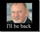 Бывший министр госбезопасности Приднестровья: I'll be back! / ФСБ России боролась за сохранение Антюфеева на его посту