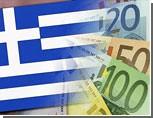 Греции отказано в реструктуризации долга / Переговоры об управляемом дефолте страны будут продолжены