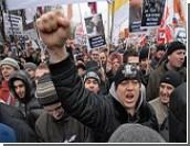 4 февраля в Москве пройдут сразу две акции протеста