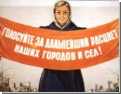 """""""Яблоко"""": В Петербурге избиркомам обещают премии за выборы 4 марта в один тур"""