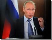 """Путин заявил, что готов к диалогу с оппозицией / """"Те, несмотря на неоднократные приглашения, не приходят"""""""