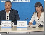 Помощница нардепа Колесниченко объявила об отсутствии рейдерства на Украине