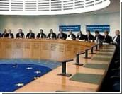 Россия лидирует по количеству жалоб в Европейский суд