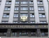 Главы парламентов России и Приднестровья обсудили вопросы сотрудничества