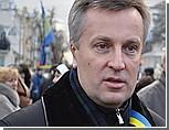 Экс-глава СБУ призвал граждан Украины сплотиться вокруг ГТС, как вокруг Тузлы