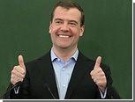 Медведев назвал выборы в Госдуму самыми чистыми в истории России