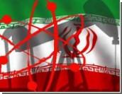 """Европа готова объявить Ирану нефтяное эмбарго / Цены на """"черное золото"""" могут резко подскочить"""