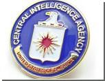 ЦРУ помогало нью-йоркской полиции следить за мусульманами